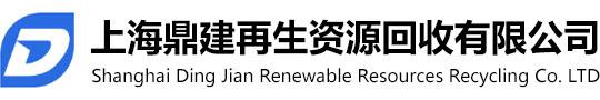上海墨盒回收,上海硒鼓回收
